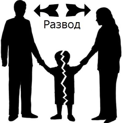 Муж хочет забрать ребенка при разводе, угрожает забрать ребенка