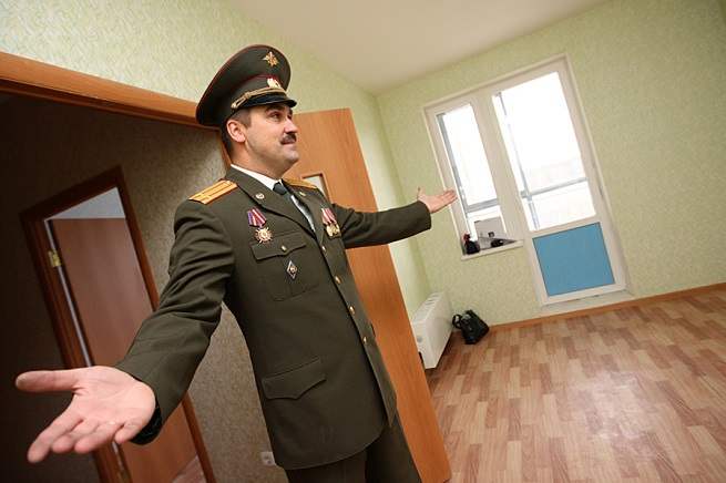 Квартира военного