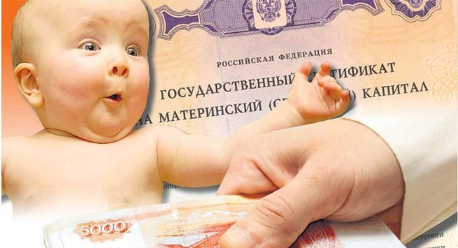 Как делится материнский капитал при разводе в 2020 году