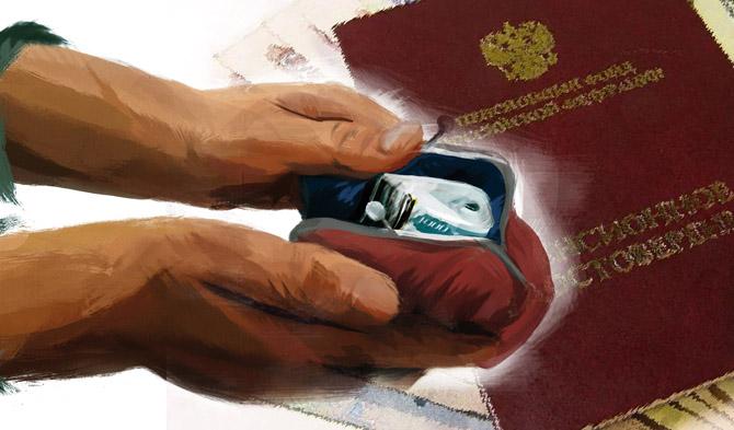 Раскрытый кошелек на фоне пенсионного удостоверения