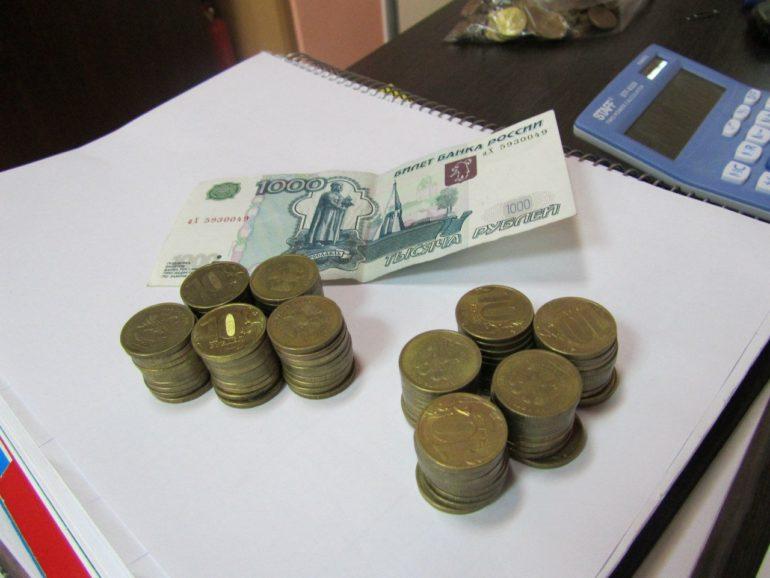 Кучки монет
