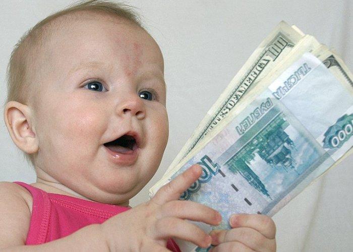 Крупная сумма в руках малыша
