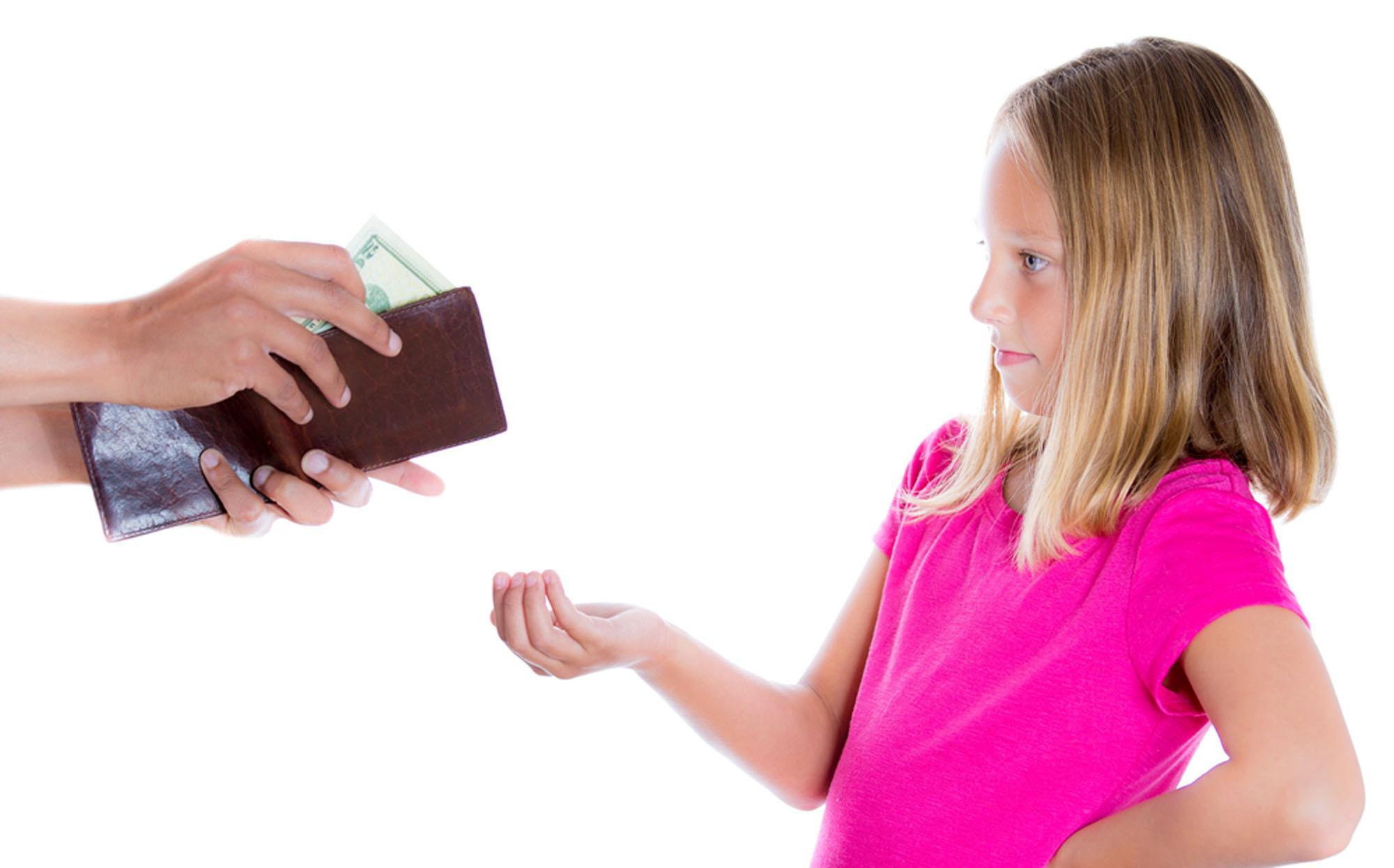 Передача денег ребенку