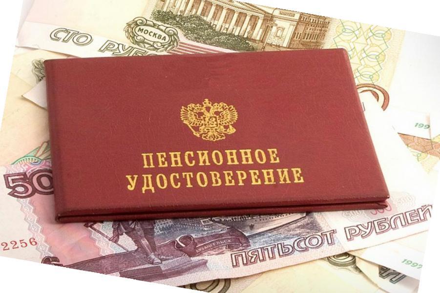 Удостоверение на пачке денег