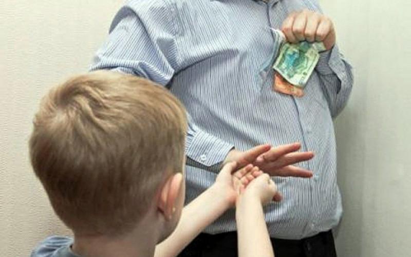Отец не дает деньги сыну