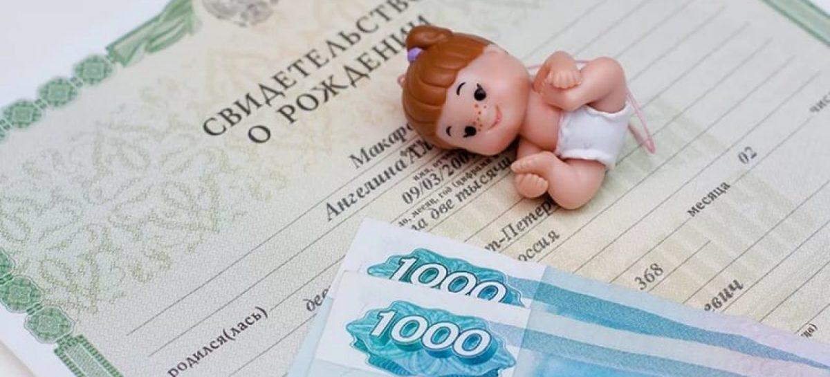 кукла ребенка около пачки денег