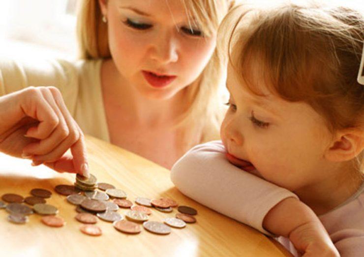 Подсчет финансов