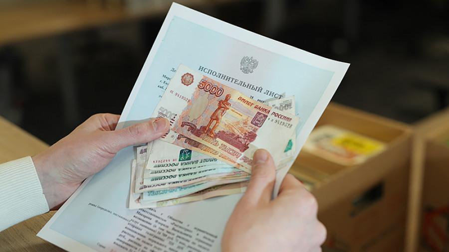 Деньги на исполнительном листе