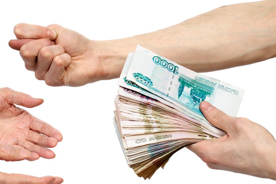 Отказ передать деньги
