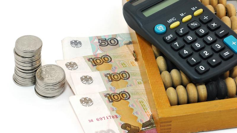 Деньги под счетами