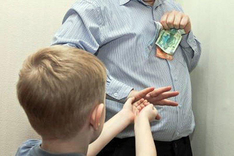 Ребенок просит деньги