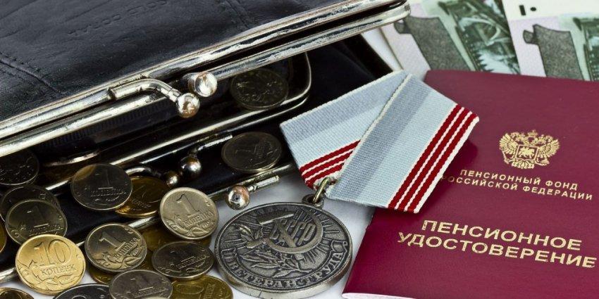 Награды и пенсионное обеспечение