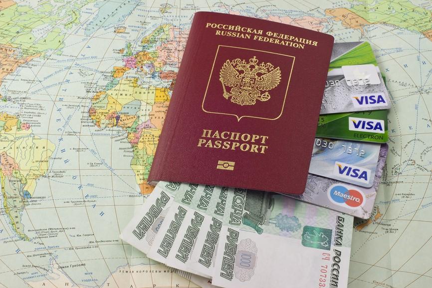 Деньги на туристической карте