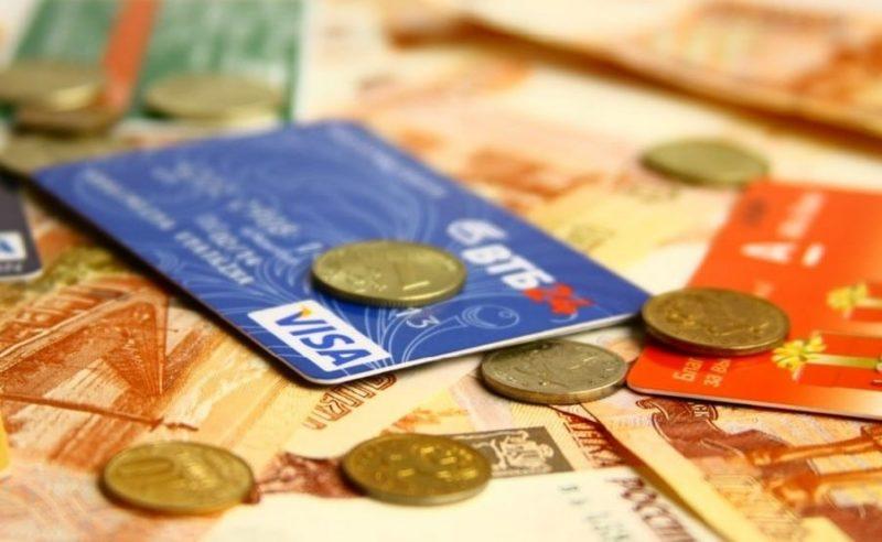 Карточка и монеты