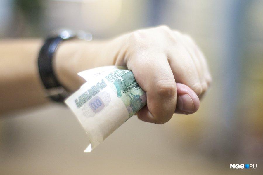 Кукиш с деньгами