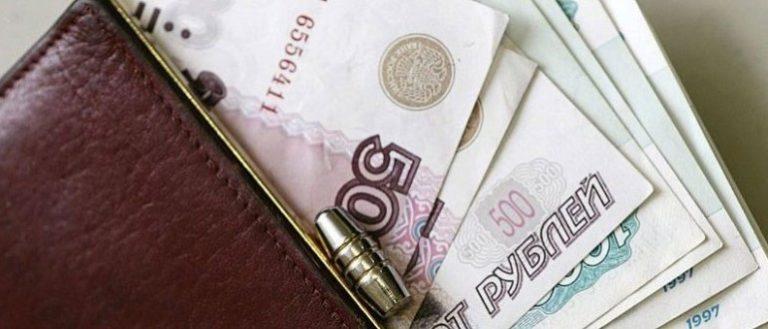 Деньги и блокнот