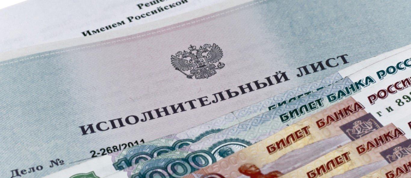 С каких доходов не взимаются алименты в Украине