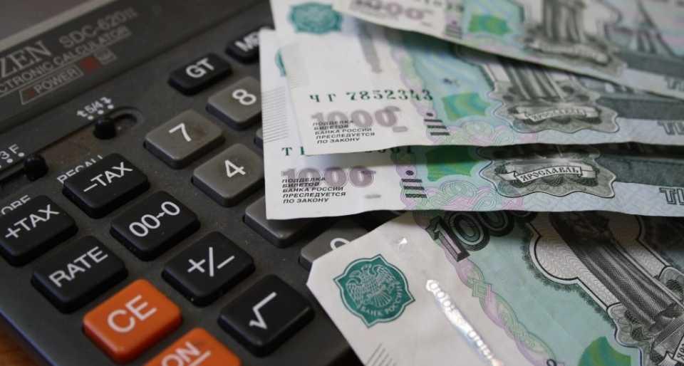 Деньги на калькуляторе