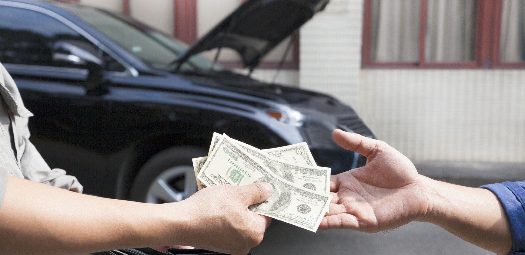Оплата за машину