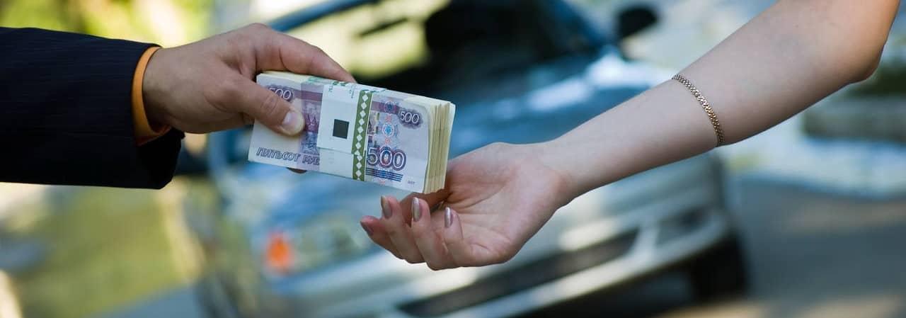 Процесс передачи денег