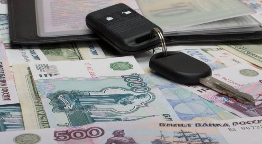 Ключи на деньгах