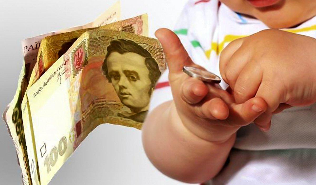 Иностранная валют у ребенка