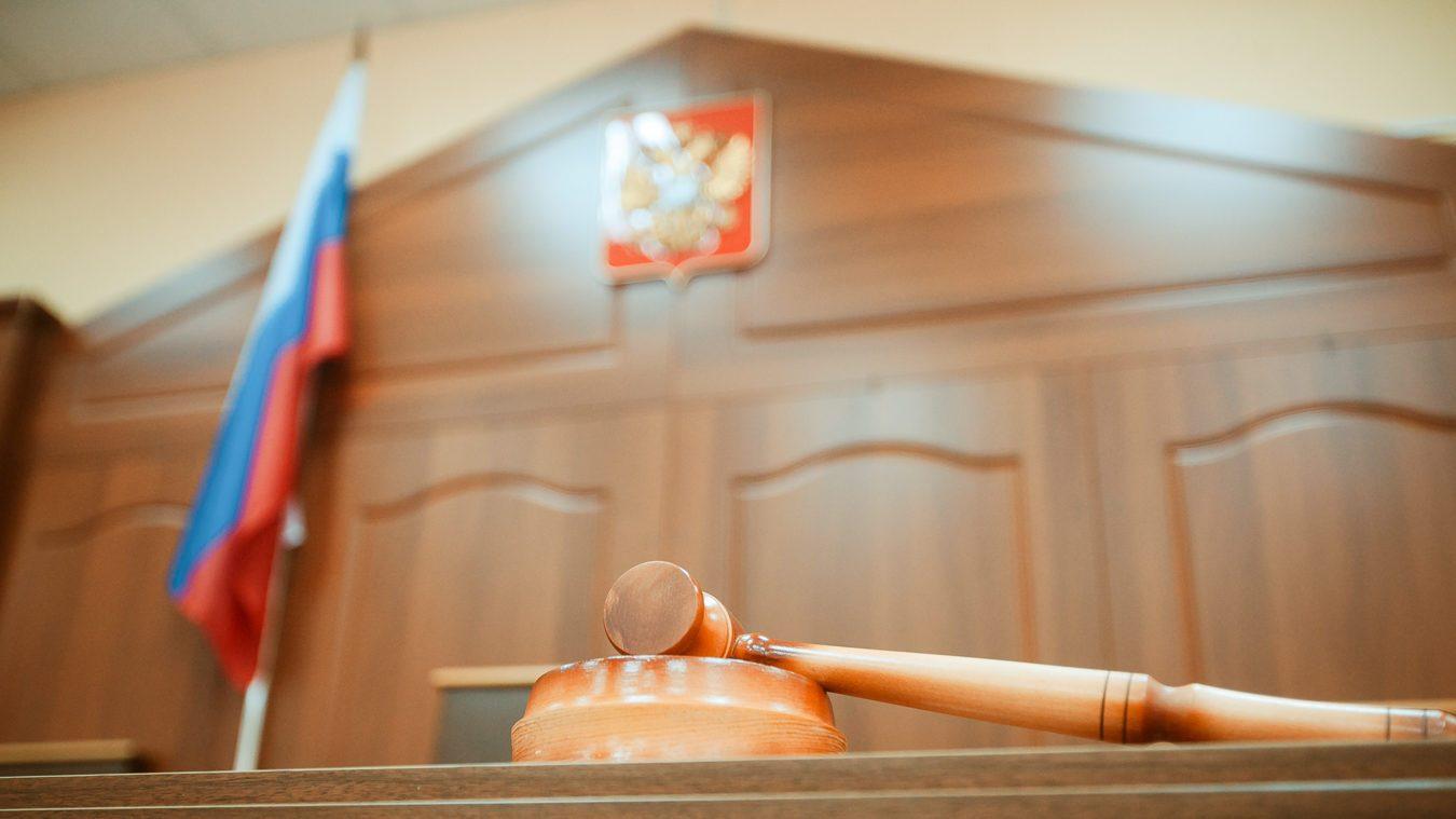 Судебный зал