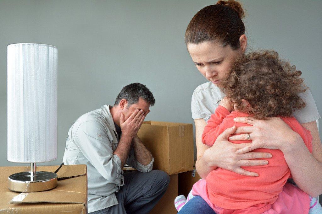 Разлад в семье
