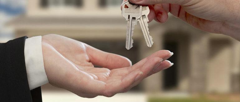 Ключи на квартиру