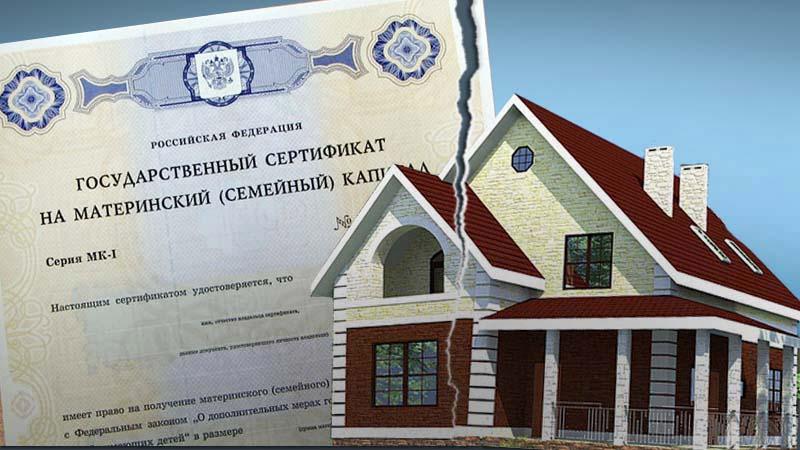 Дом на фоне бумаги