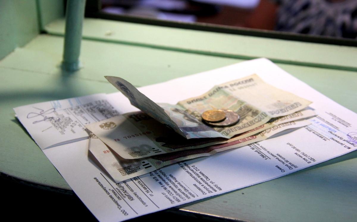 Деньги на квитанции
