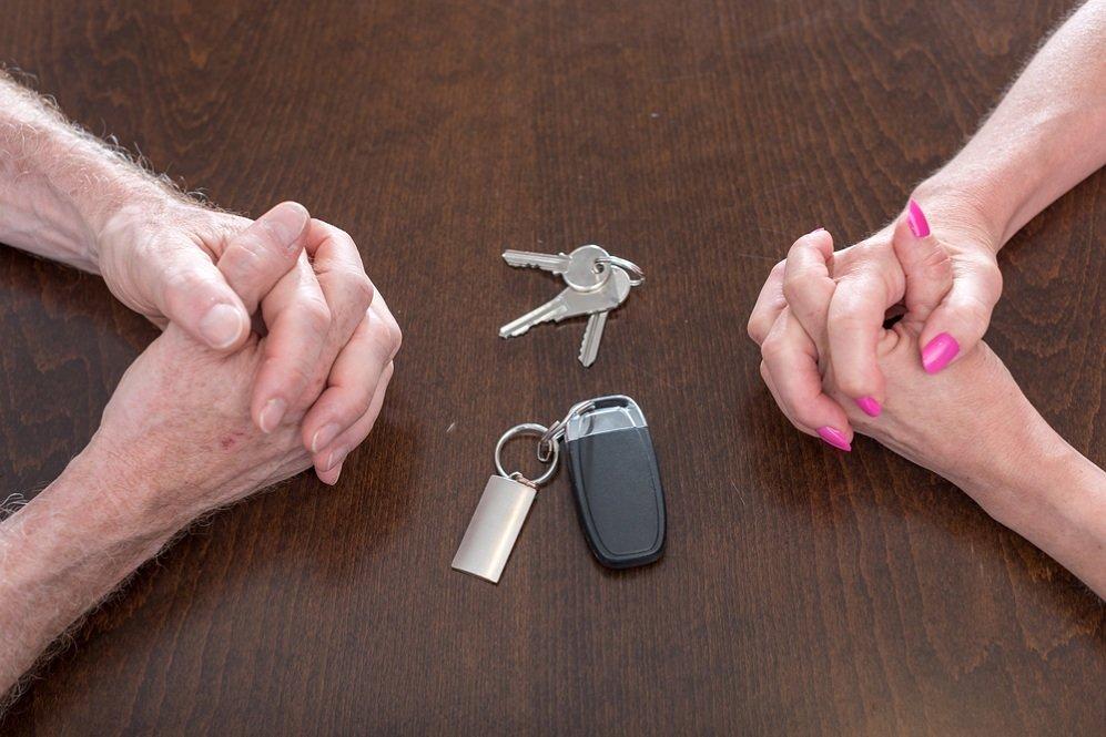 Ключи перед руками